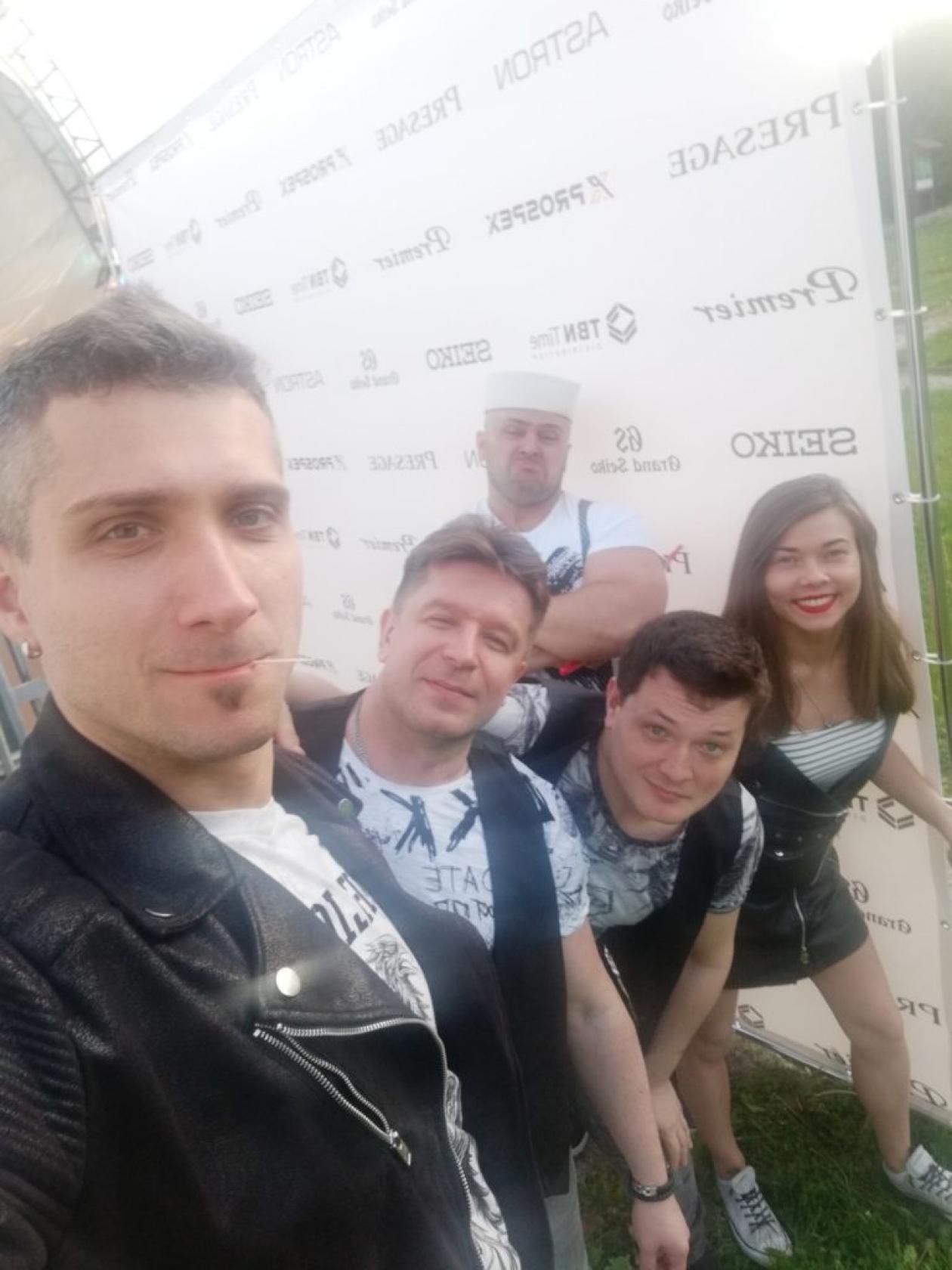 Фореста Фестиваль Парк