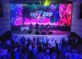 Концертный зал «Мир»